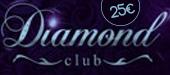 Diamond - ponude za docek nove godine kafane restorani u Beogradu 2016 nova godina doček