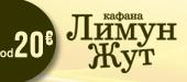 KAFANA LIMUN ZUT nova godina doček ponude kafane restorani Beograd 2016