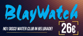 blaywatch splav nova godina 2017