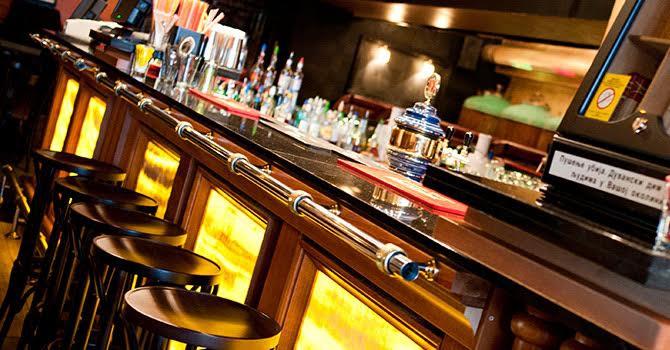 Kasina bar i ovog puta uz vas za Novu godinu