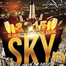★ SKY Night Club & Restaurant ★