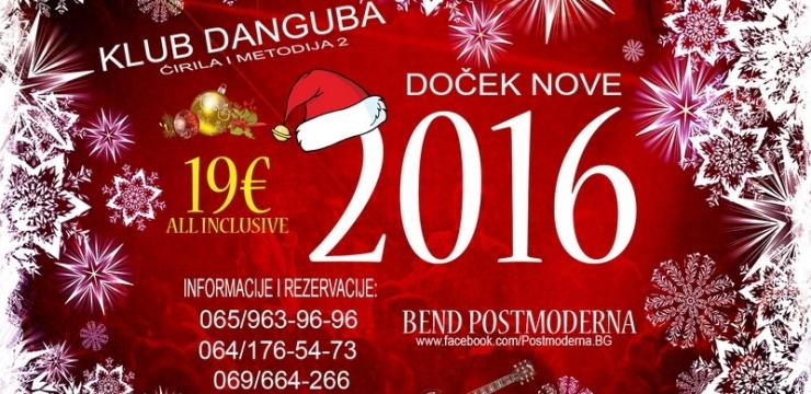 Danguba - nova godina Beograd 2017