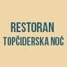 Restoran Topčiderska Noć - Repriza Nove godine