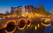 Amsterdam Doček Nove 2017.