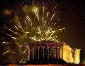 Nova godina 2017. - Atina