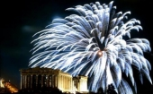 Doček Nove 2017. godine u Atini