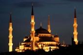 Nova godina 2017. - Istanbul - 5 dana