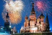 Moskva Doček Nove 2017. godine