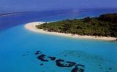 Nova Godina Doček  Zanzibar