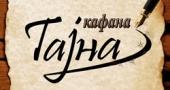 Kafana Tajna